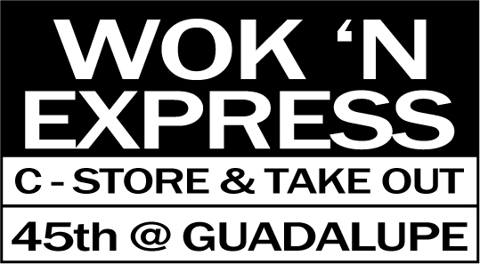 Wok_N_Express_Logo_May_2012.jpg